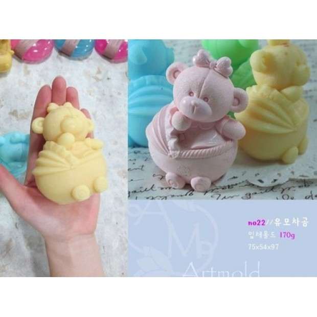 Silicone mold - Bear in stroller 3D - for making soaps, candles and figurines